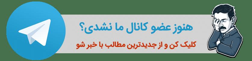 آموزش چند زبانه کردن سایت